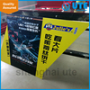 FACTORY PRICE New alibaba products UV Plate Printing ABS Plastic sheet/ABS Plastic sheet