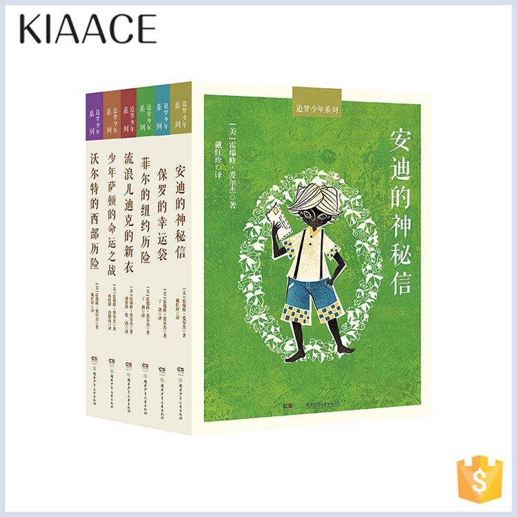 Chinese products wholesale printing interesting cartoon art paper book childrens
