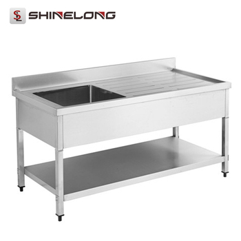 High-End Fabricated Outdoor Free Standing Stainless Steel Sink