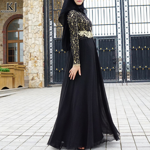 2018 new design muslim girls skirt islamic clothing dresses black lace abaya