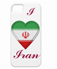 2016 New Design Best Selling High Quality Iran flag cell phone case