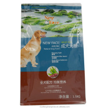 1.5kg high protein dry dog food