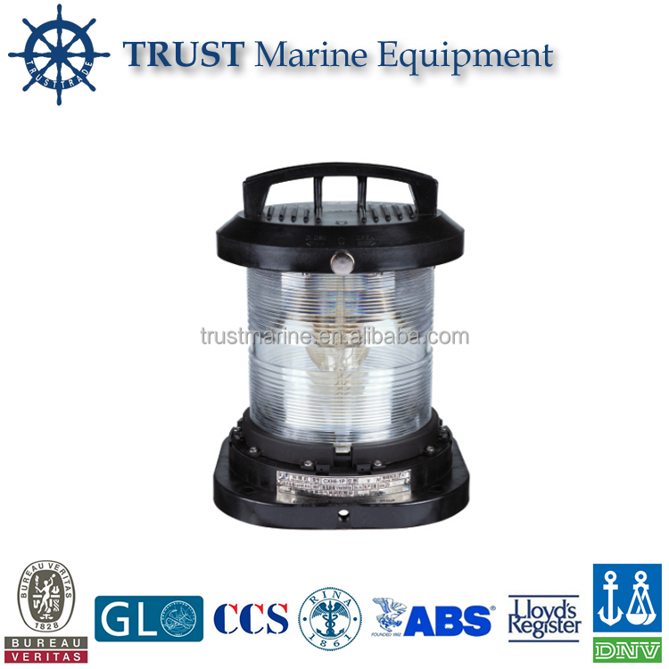 Single -deck navigation signal light for boat CXH-1P