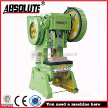 ABSOLUTE brand horizontal hydraulic press metal steel hole punching machine