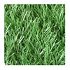 Artificial Football Grass Synthetic Turf Cheap Price