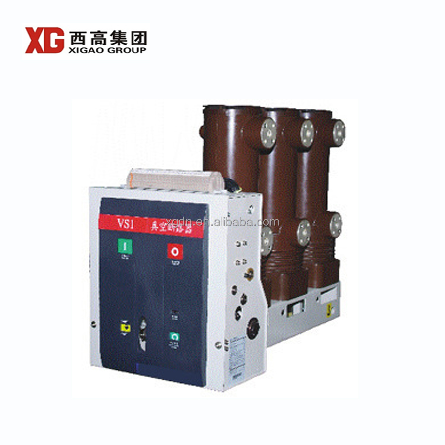 Vcb 12kv Suppliers And Manufacturers At Voltage Vacuum Circuit Breaker Yueqing Liyond Electric Co Ltd