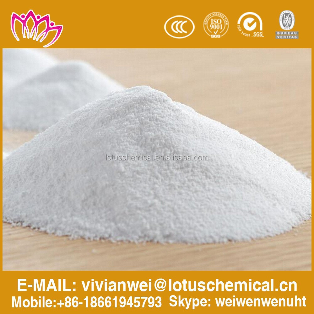 detergent ceramic food grade supplier Sodium Tripolyphosphate (STPP)