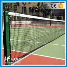 Portable Competition Doubled Polypropylene Fiber Tennis Court Rebound Net
