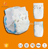 /product-detail/raw-materials-sleepy-baby-diaper-987554775.html