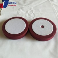 Brand new wool pad with low price