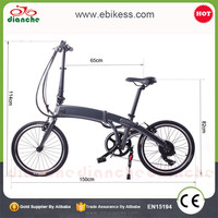 Low price of e bike spare parts