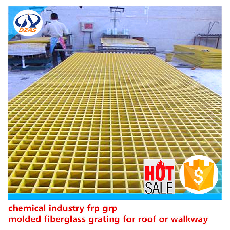 chemical industry FRP GRP molded fiberglass grating for roof or walkway DZAS-EZ plastic grills