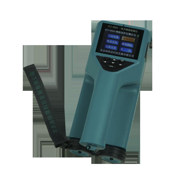 Beton wapening detector muur scanner cover meter