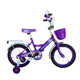 high quality safety security big tire fit sport santa kid bmx bicycles bikes for italy