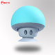 Foste* Hottest 2018 Mini Portable Wireless Mushroom 3.0 Bluetooth Speaker, M24 Cute Speakers Bluetooth