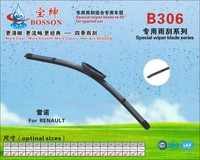 Alibaba express special wiper blade Best Wipers Automobiles motorcycle Exterior Accessories Windshield wiper blade