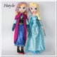 Dolls For Girls Princess Anna And Elsa Doll 50cm Plush Toys Princesa Boneca New 2017 Christmas Gifts SUD002