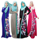 Latest muslim casual abaya new design flower printed muslim kimono abaya (A3216)