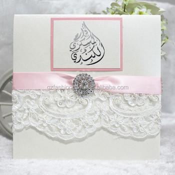 How To Make Wedding Invitation Card 5