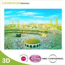3D Effect Plastic Picture of Islamic Buildings Mecca