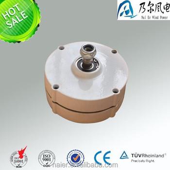 Low Rpm Permanent Magnet Alternator 100 Watt 12v 24v
