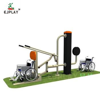 Luxury Disabled Fitness Equipment Outdoor gym exercise equipment