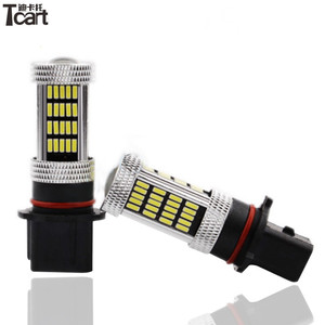 Tcart H7 H8 H9 H10 9005 9006 1156 1157 3156 3157 7440 7443 T15 Chip 4014 LEDs 92 SMD Led Fog Light H4