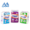 Disposable breathable baled oem adult diaper Popular in Singapore, Asia Market