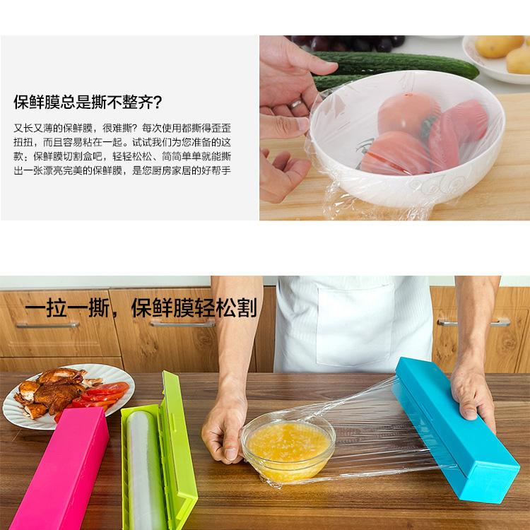 Kitchen Items Plastic Wrap Cutter Amazon Best Selling Plastic Wrap Slide  Cutter - Buy Plastic Wrap Cutter,Plastic Wrap Slide Cutter,Kitchen Items