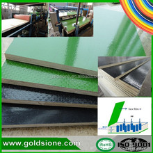 construction building materials plastic coated plywood ,12mm film faced plywood,formwork plywood