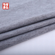 polyester wipe fabric melange effect knit jersey 1000/300 denier polyester micro fiber fabric