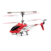High Speed Flying High S107G Remote Control Plane