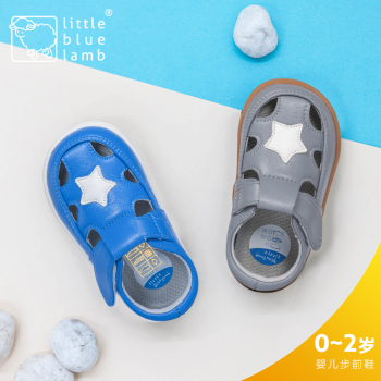 littlebluelamb wholesale leather baby boys sandals