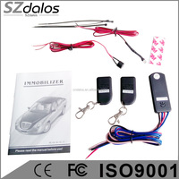 New Russian 2.4GHz Car Immobilizer system alarm anti-theft provide additional separate protection RFID immobilizer