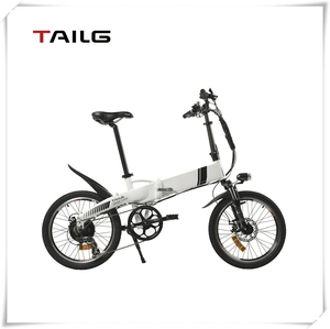 low wattage pedal assist electric bike