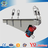 Powder hopper grizzly vibrating feeder price