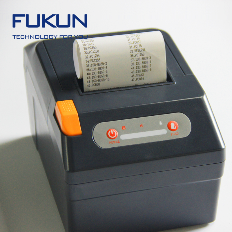 80mm Beeper <strong>point</strong> of sale thermal printer , kitchen thermal printer , pos printer alarm