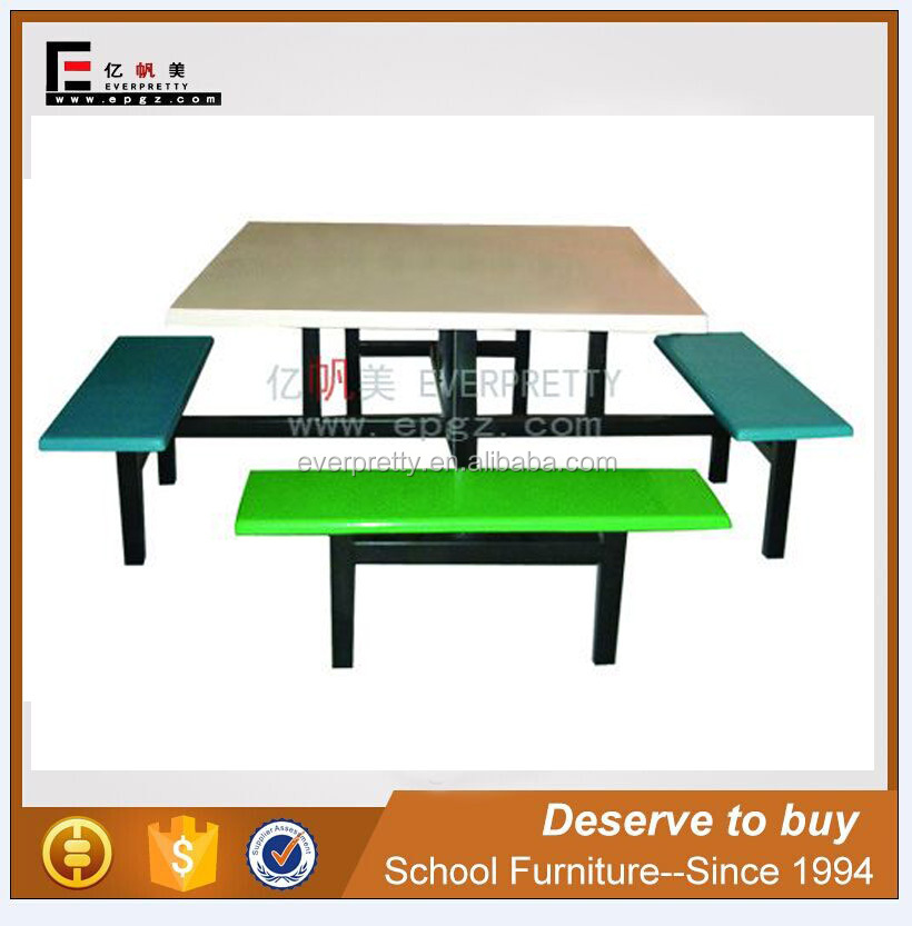 Wholesale school furniture canteen fiber glass dinning table set