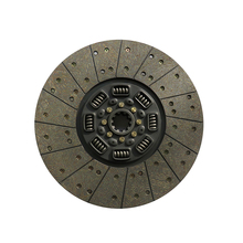 china hot sale auto parts clutch kit pressure disc 350mm