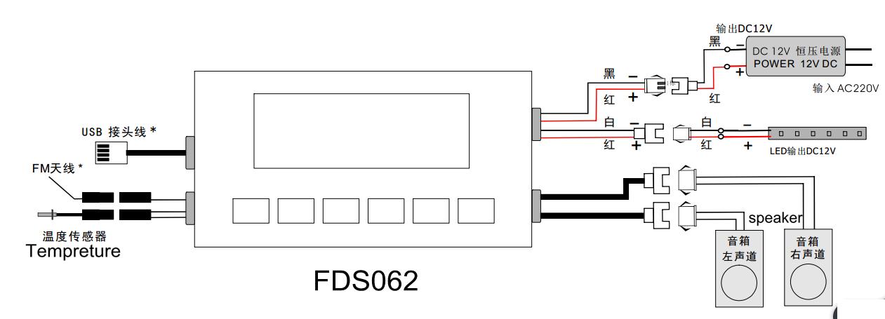 Bluetooth динамик сенсорный выключатель для ванной светильник с настенным креплением Led зеркало