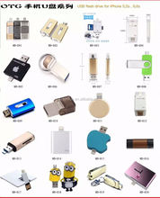 different usb key real memory usb thumb drive china supplier usb stick key flash pendrive memory disc