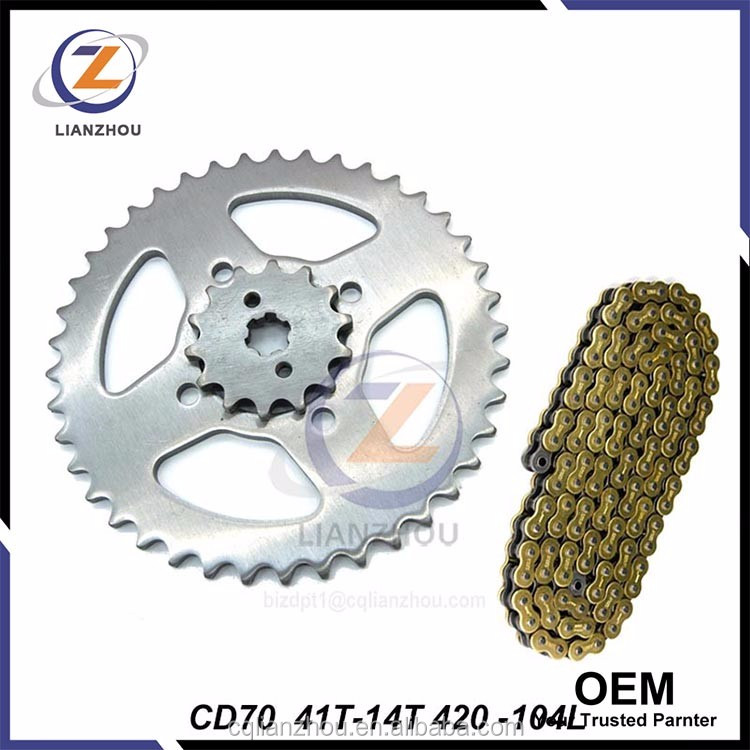 High Quality CD70 sprocket and chain
