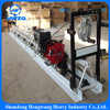Best supplier high quality vibrating concrete screed