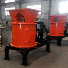 Professional vertical composite/composite crusher for mIneral industry