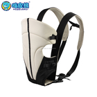 Soft and comfortable baby carrier pass EN13209 test High quality hipseat baby carrier