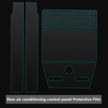 Панель управления центральной консолью автомобиля, комплект внутренней отделки, защитная пленка, наклейка для Porsche Panamera 2017-2018, аксессуары(Китай)