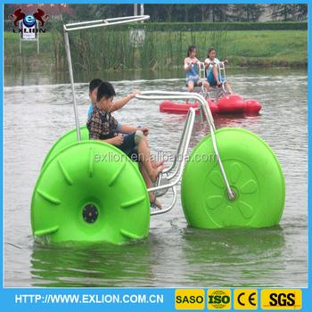 Amusement Rides Water Bike 3 Big Wheels Tricycle Water Bike Water