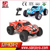 2017 New Arrival 2.4GHz Products Fashion MINI Design 1:24 High Speed Remote Control RC Car Wholesale Toy