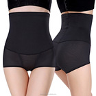 High Waist Boyshort Shaper L XL XXL XXXL black and nude YP3701