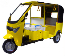 i-cat-approved auto e rickshaw/battery operated three-wheeler bajaj/tuk tuk 21000018